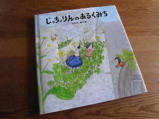 0615book.jpg