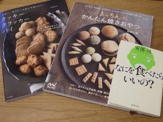 0126book.jpg
