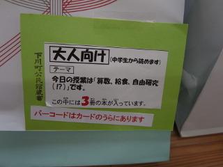 1229fuku_5.jpg