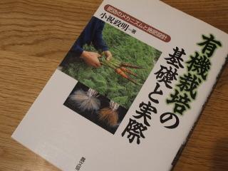 0705book.jpg