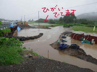 0703zousui_1.JPG