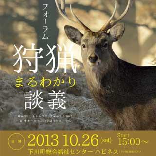1021gakkai_s.jpg