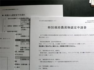 paper0127.jpg