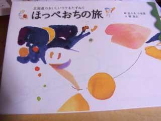 0512book.jpg