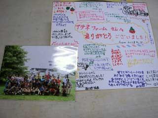 0813shikishi.jpg