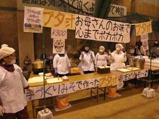 0223tonjiru.jpg