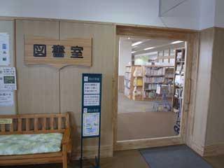 0527tosho_1.jpg
