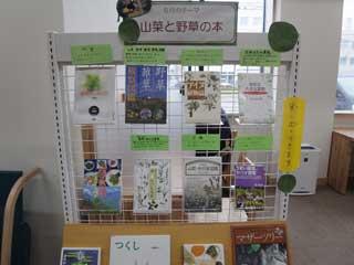 0527tosho_2.jpg