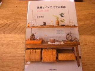 0820book.jpg