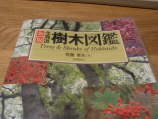1108zukan.jpg
