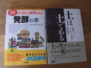 1215book.jpg